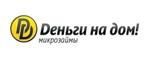 denginadom.ru logo