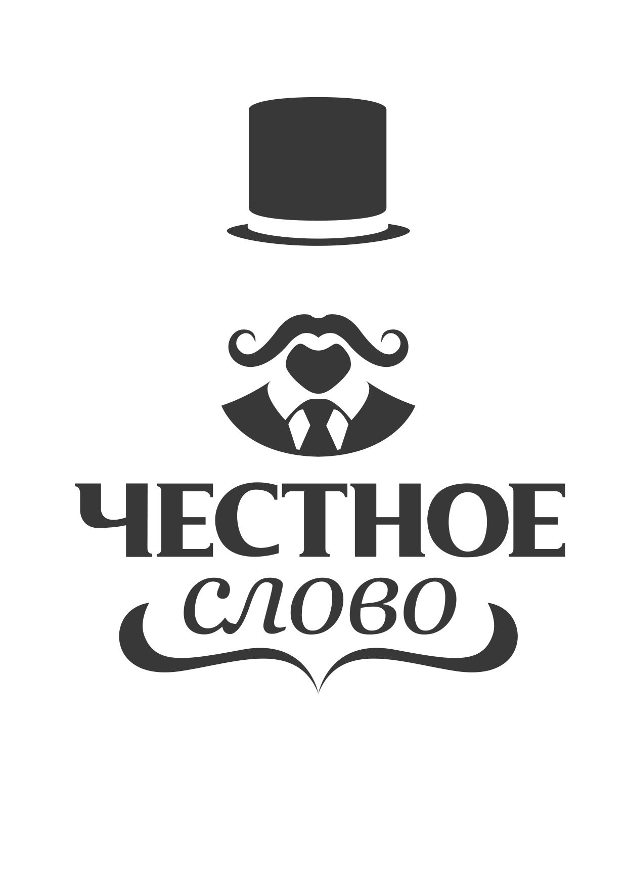 4slovo.kz logo