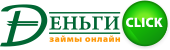 dengiclick.kz logo