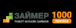 zaimer.kz logo