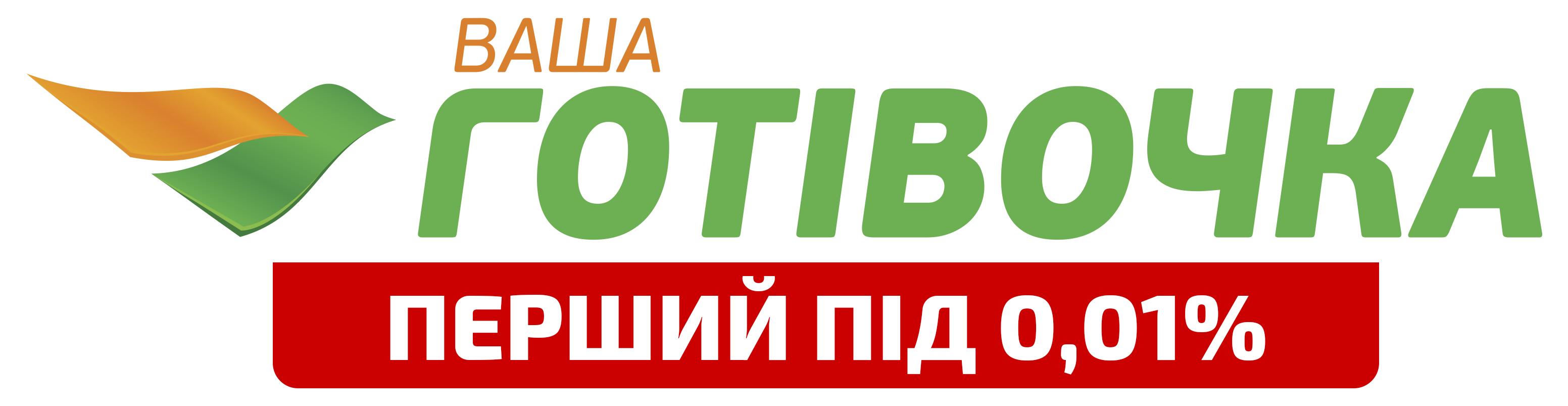 vashagotivochka.ua logo